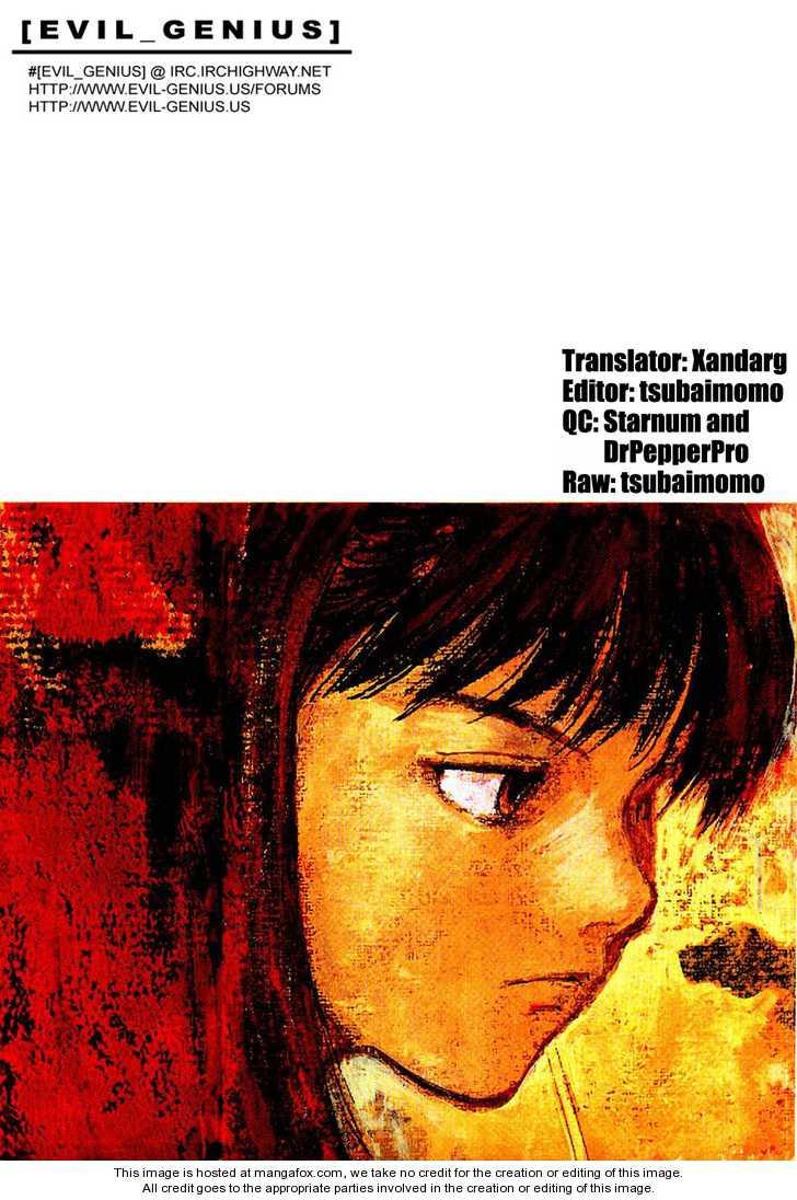 Zero (TOUME Kei) 2 Page 1