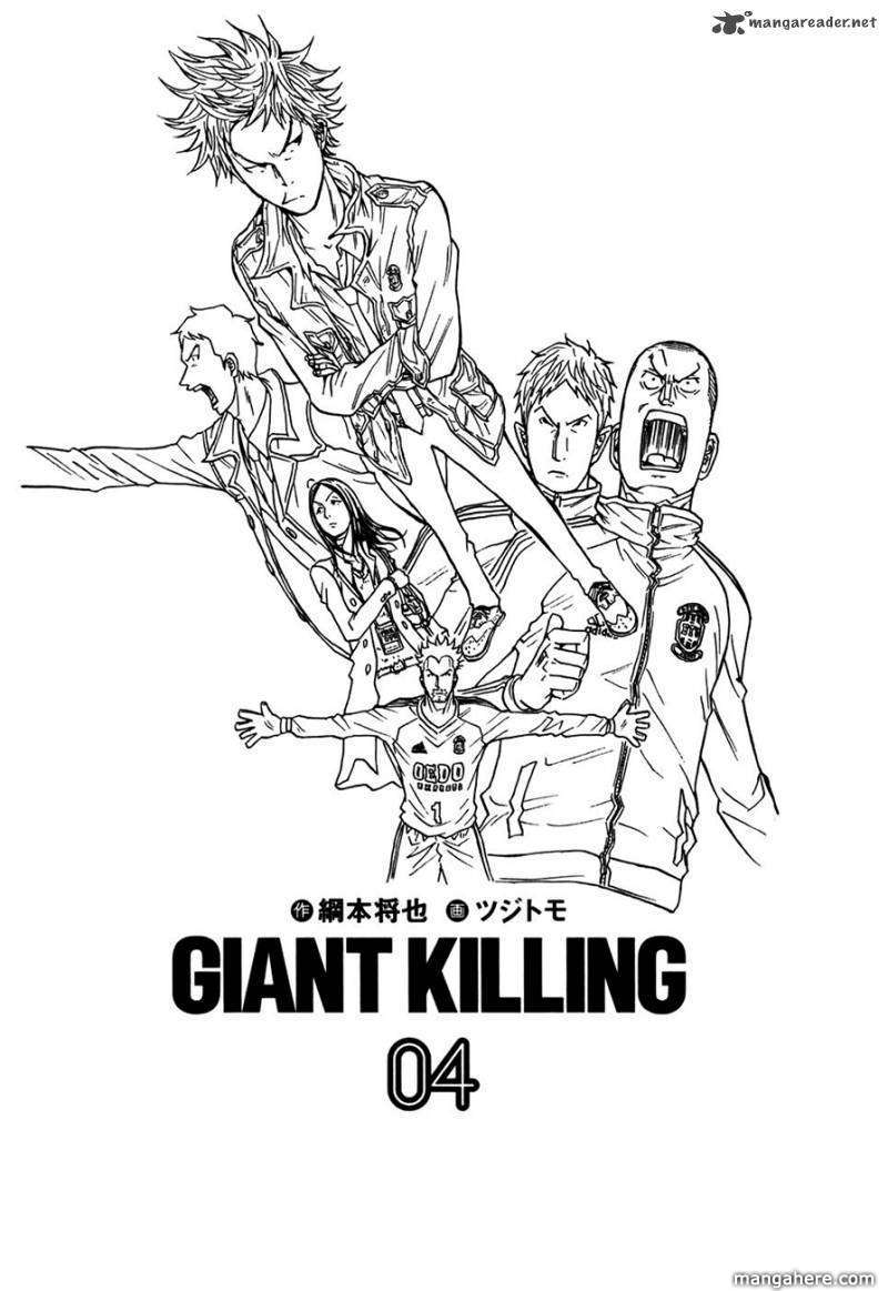 Giant Killing 28 Page 1
