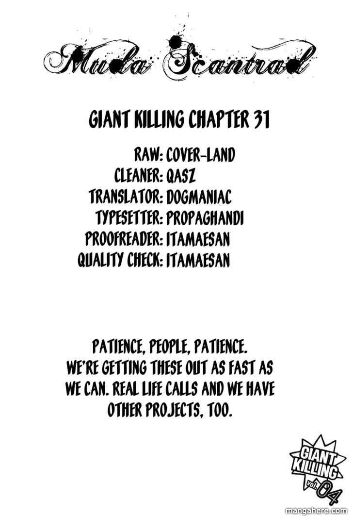 Giant Killing 31 Page 1