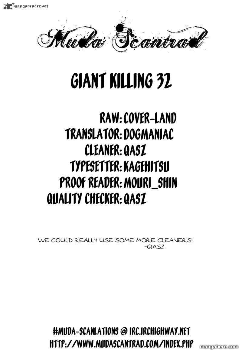 Giant Killing 32 Page 1