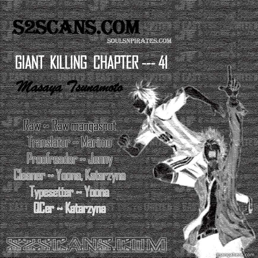Giant Killing 41 Page 1