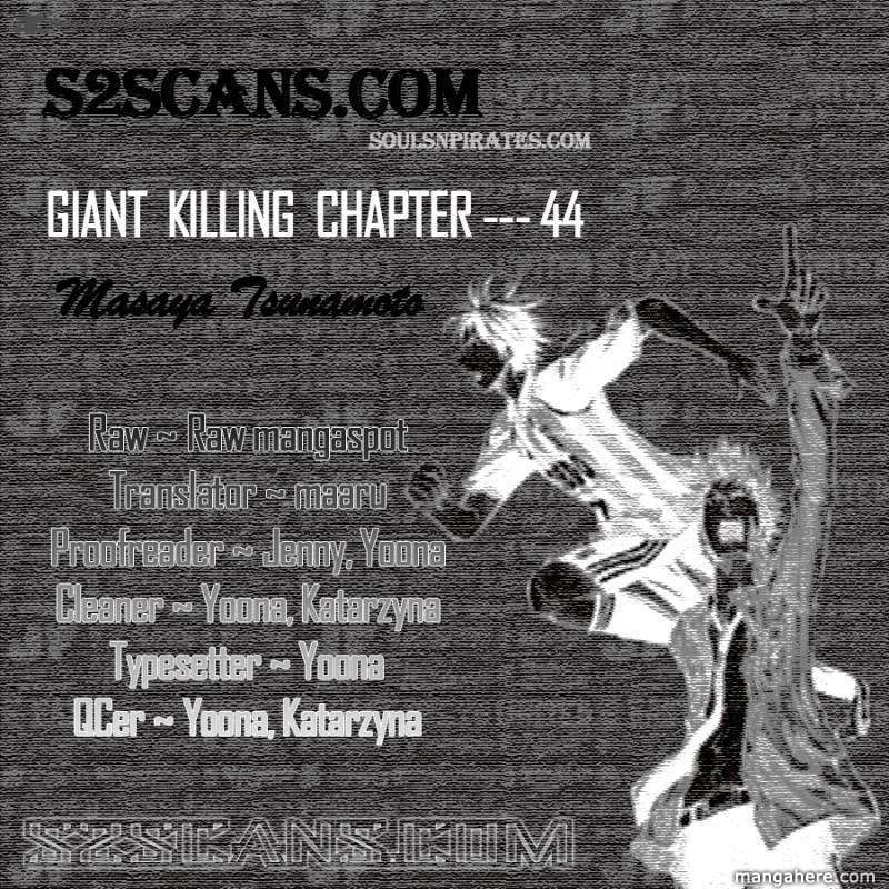 Giant Killing 44 Page 1