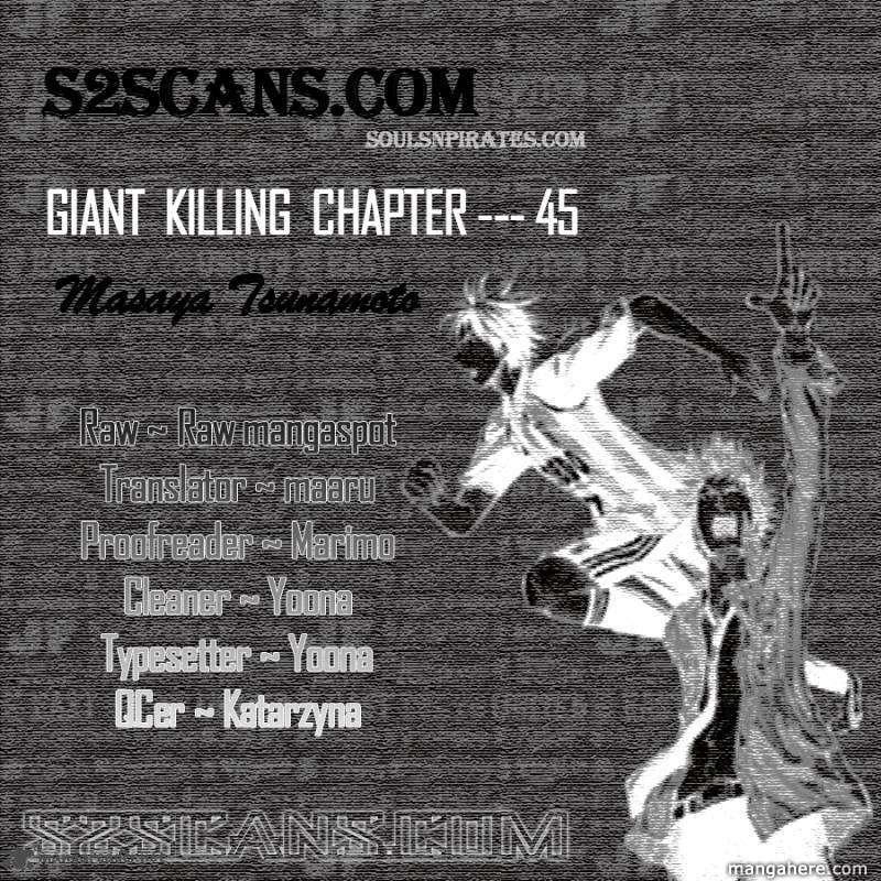 Giant Killing 45 Page 1