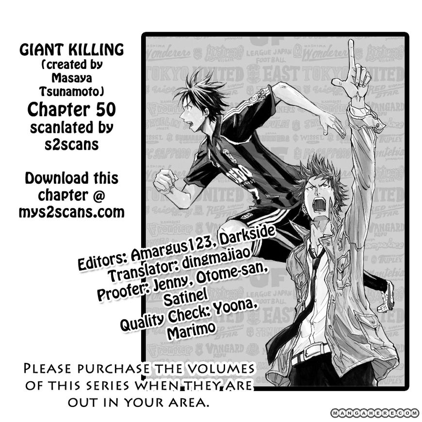 Giant Killing 50 Page 1