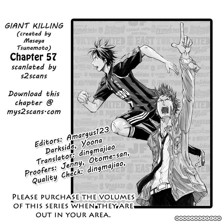 Giant Killing 57 Page 1