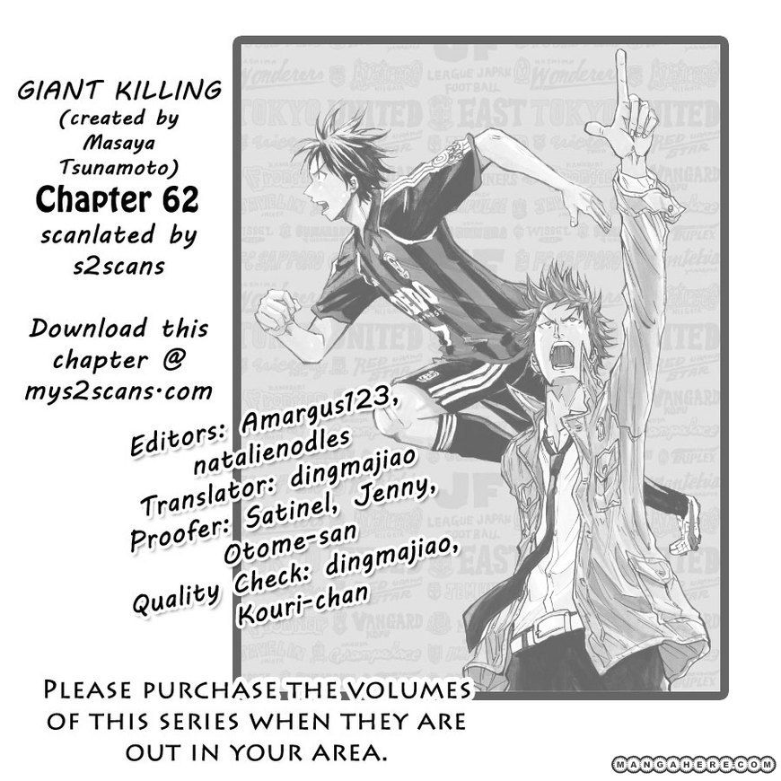 Giant Killing 62 Page 1
