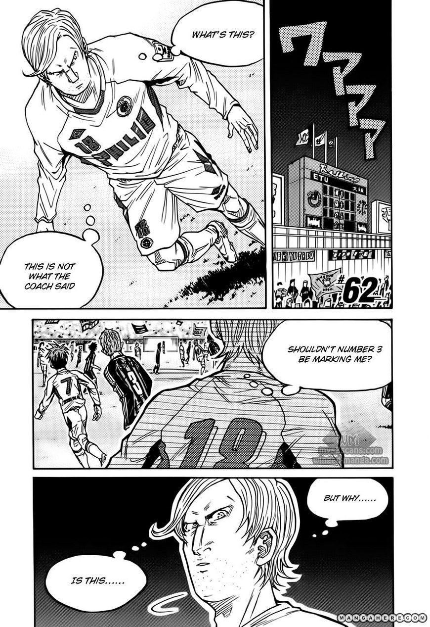 Giant Killing 62 Page 2