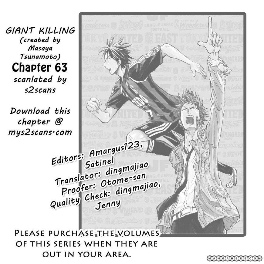 Giant Killing 63 Page 1
