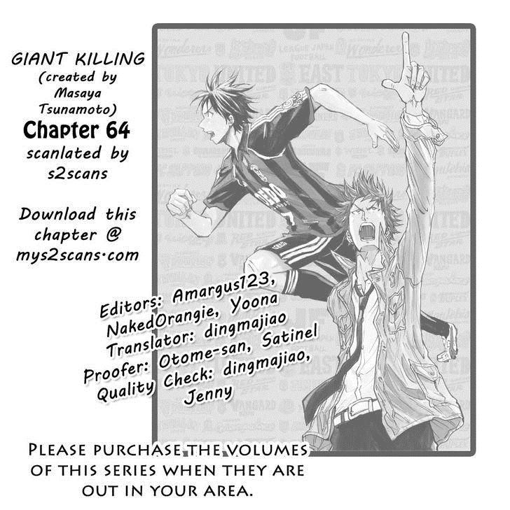 Giant Killing 64 Page 1