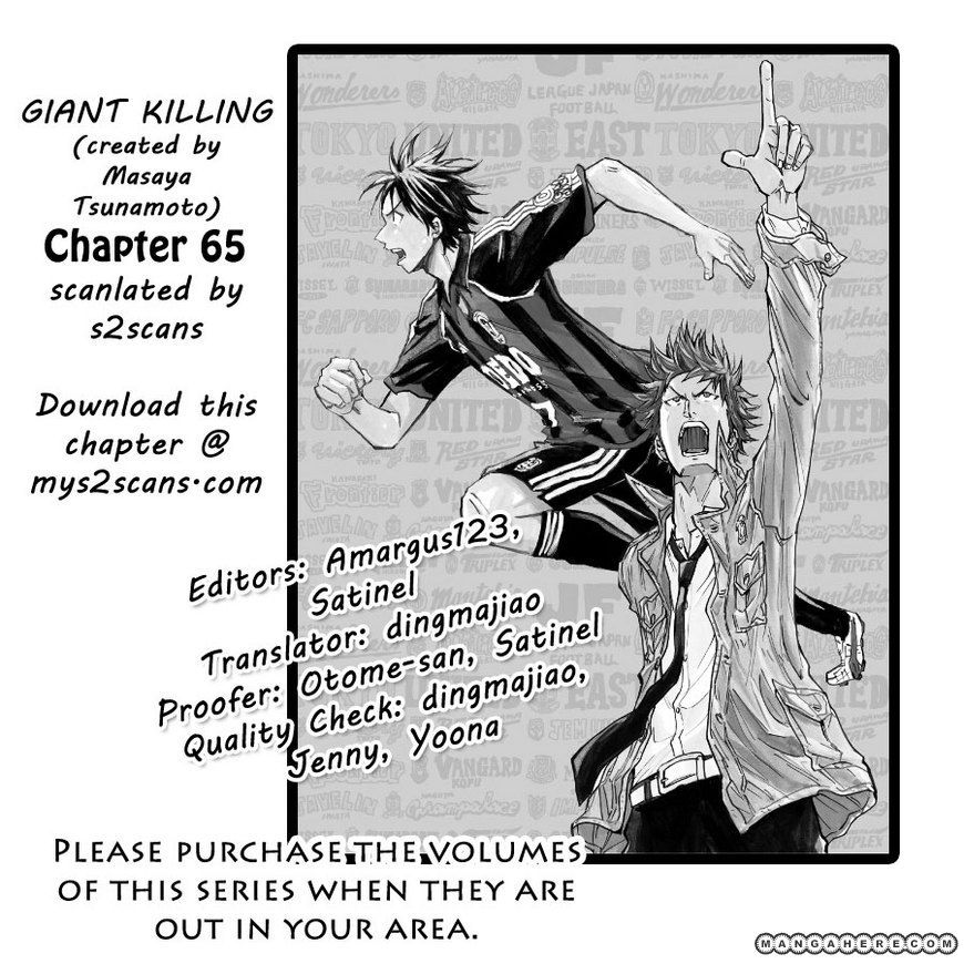 Giant Killing 65 Page 1
