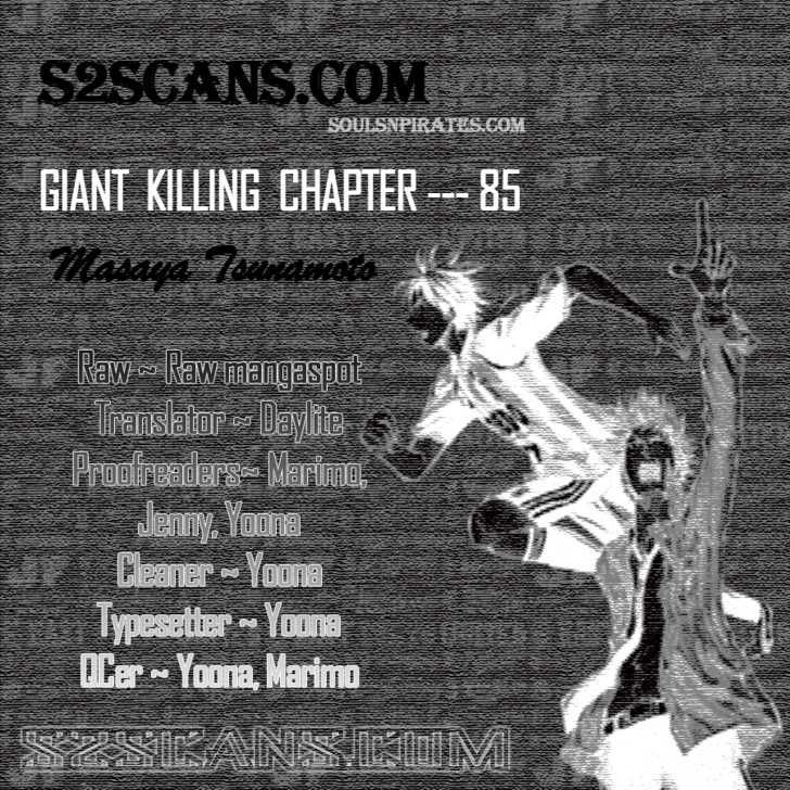 Giant Killing 85 Page 1