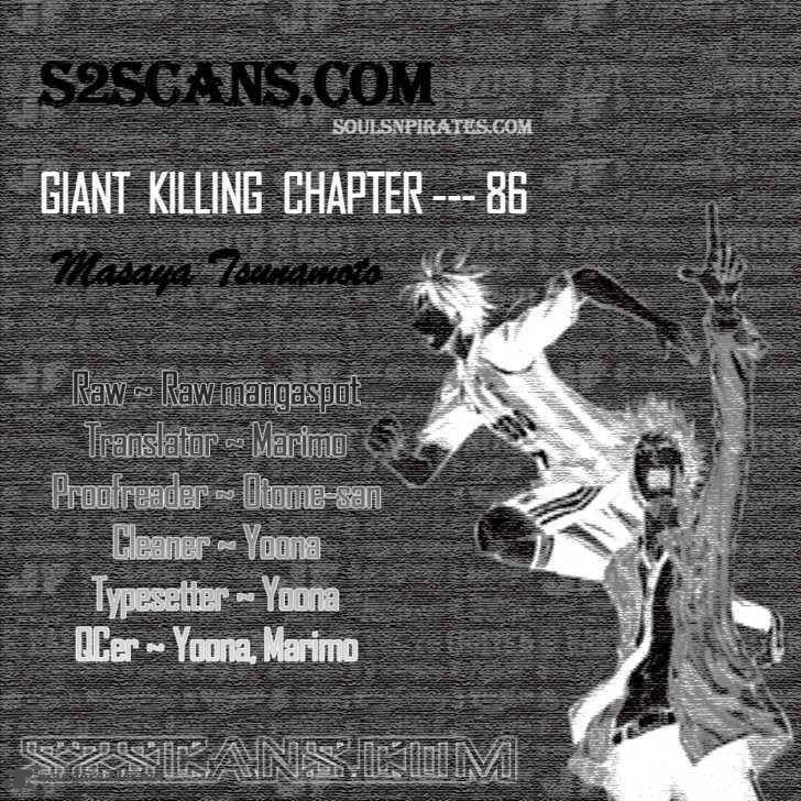 Giant Killing 86 Page 1