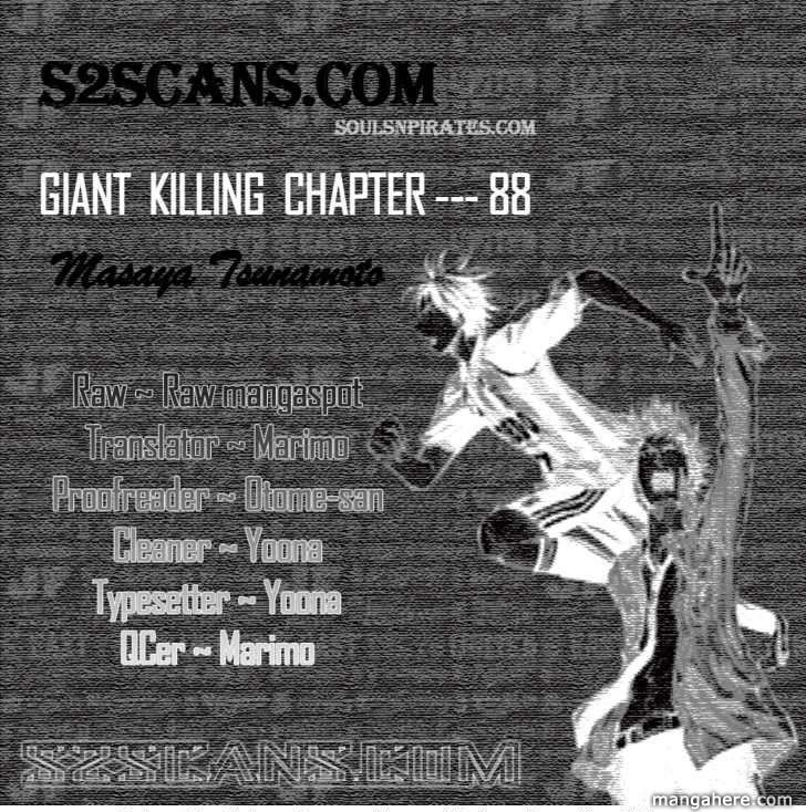 Giant Killing 88 Page 1