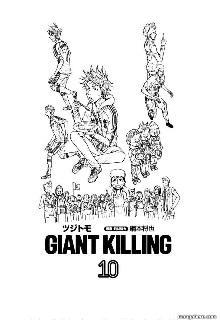 Giant Killing 88 Page 2