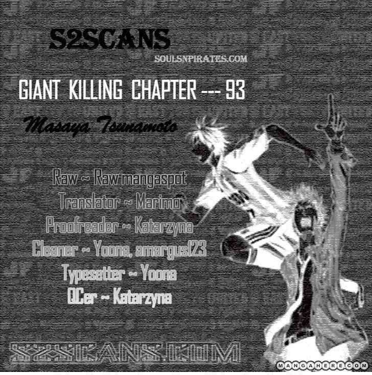 Giant Killing 93 Page 1