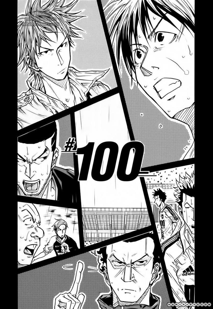 Giant Killing 100 Page 1