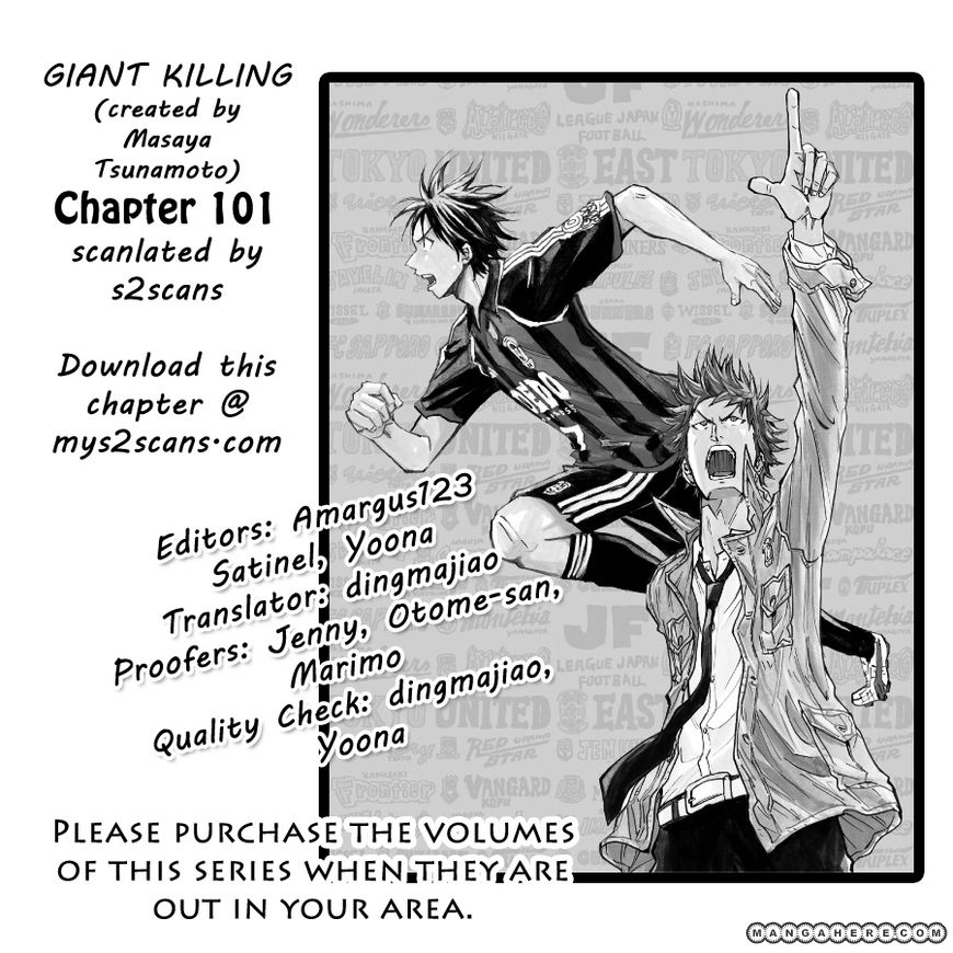 Giant Killing 101 Page 1