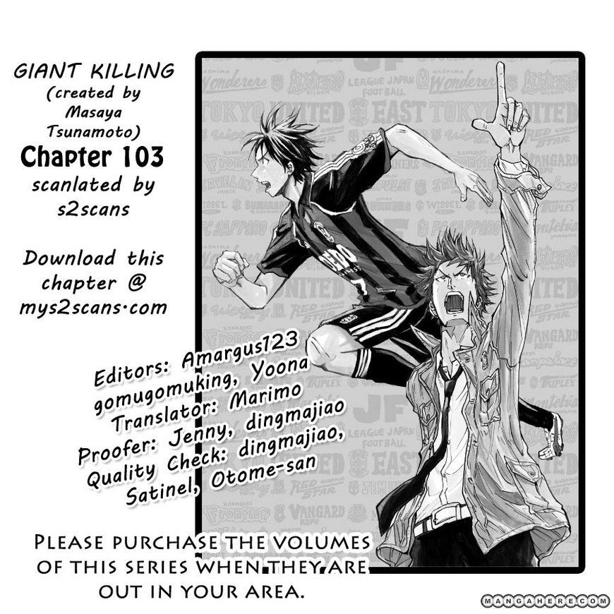 Giant Killing 103 Page 1