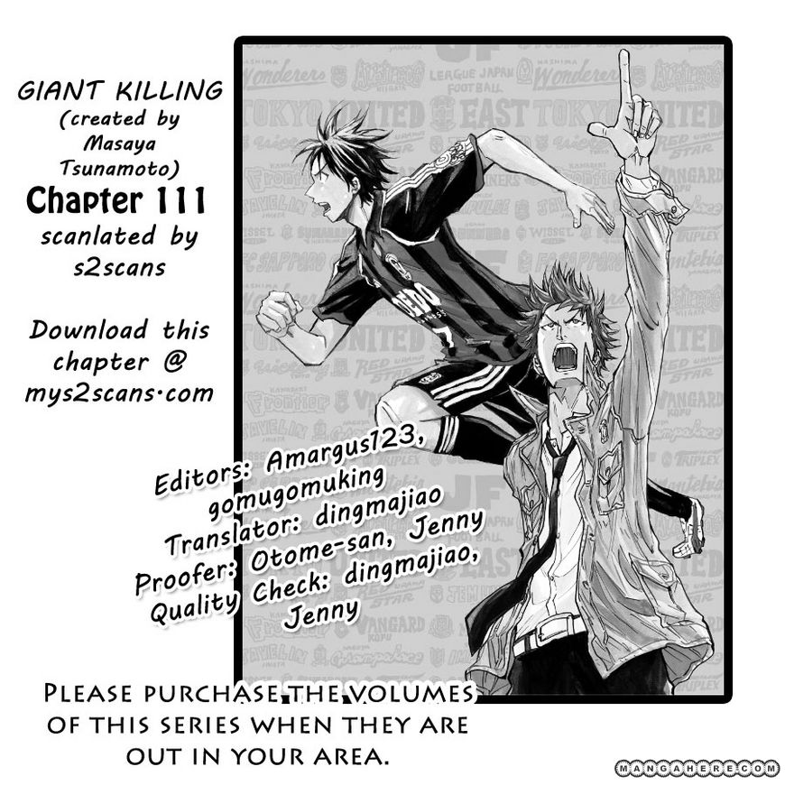Giant Killing 111 Page 1