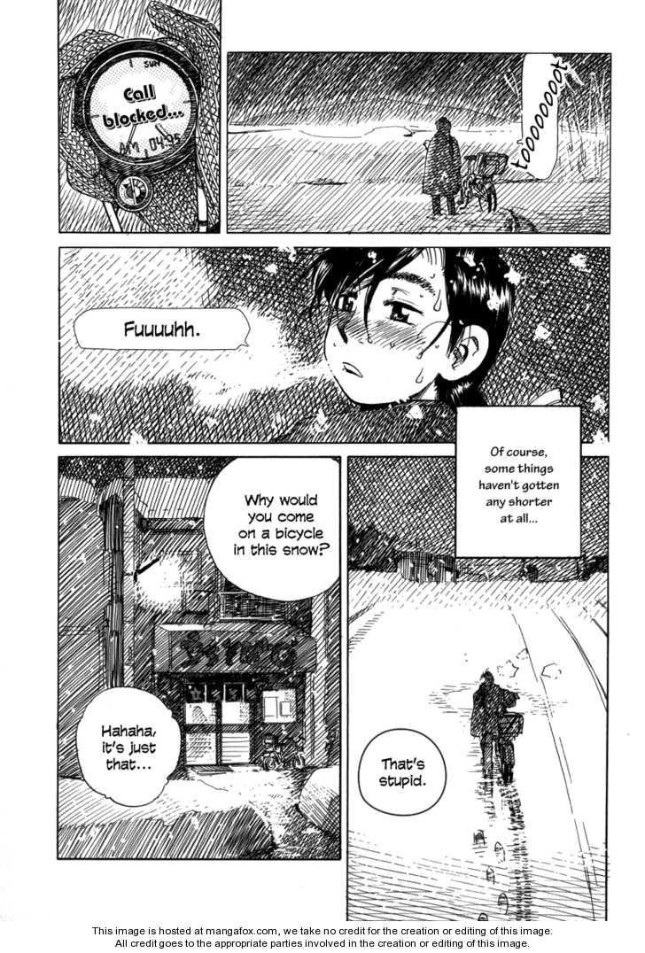 Mizu Wakusei Nendaiki 1 Page 3