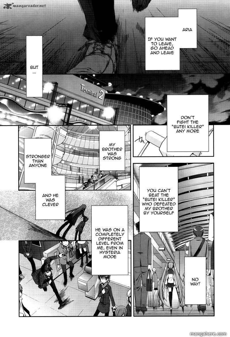 Hidan No Aria 11 Page 1