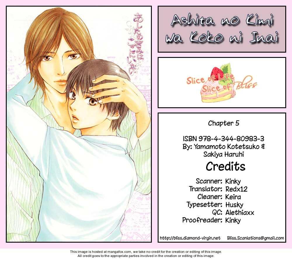 Ashita no Kimi wa Koko ni Inai 5 Page 1