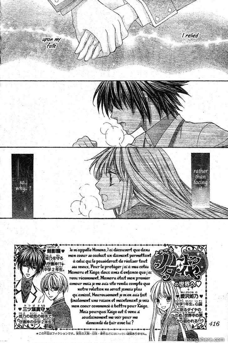 Heart no Diamond 5 Page 4