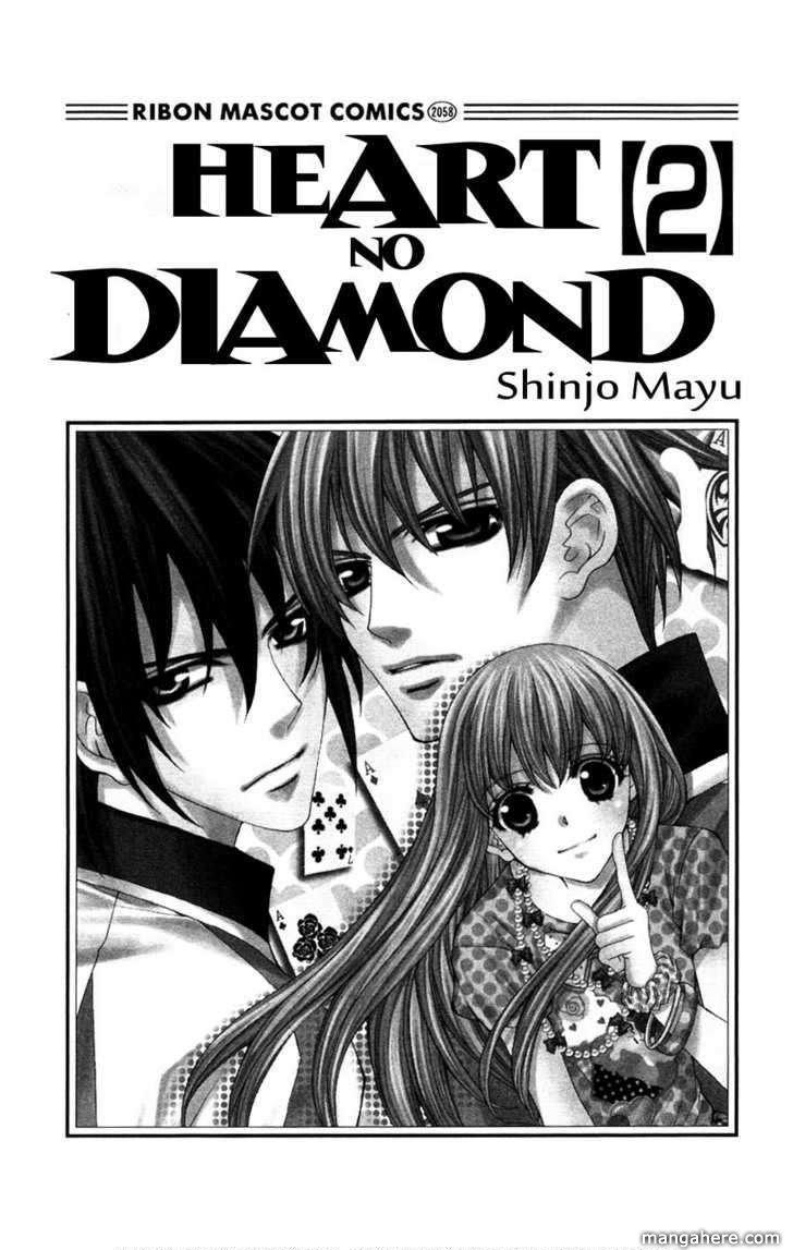 Heart no Diamond 6 Page 1