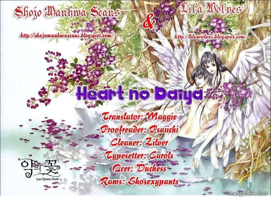 Heart no Diamond 8 Page 1