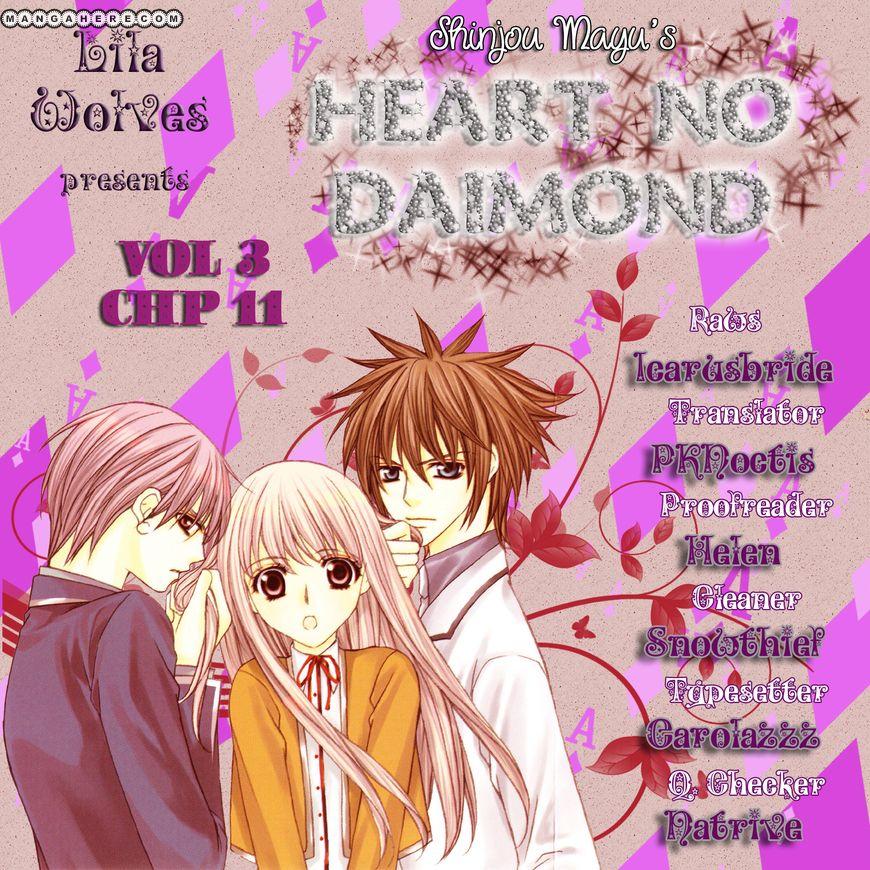 Heart no Diamond 11 Page 1