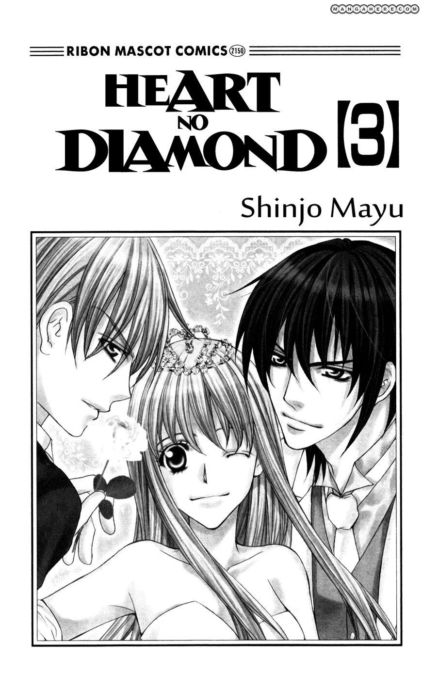 Heart no Diamond 11 Page 2