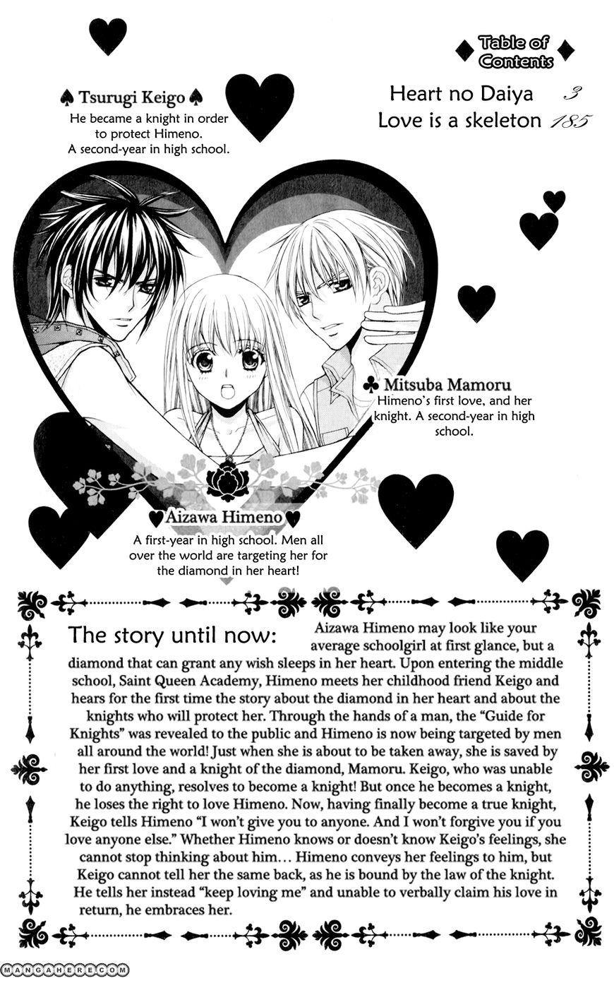 Heart no Diamond 11 Page 3