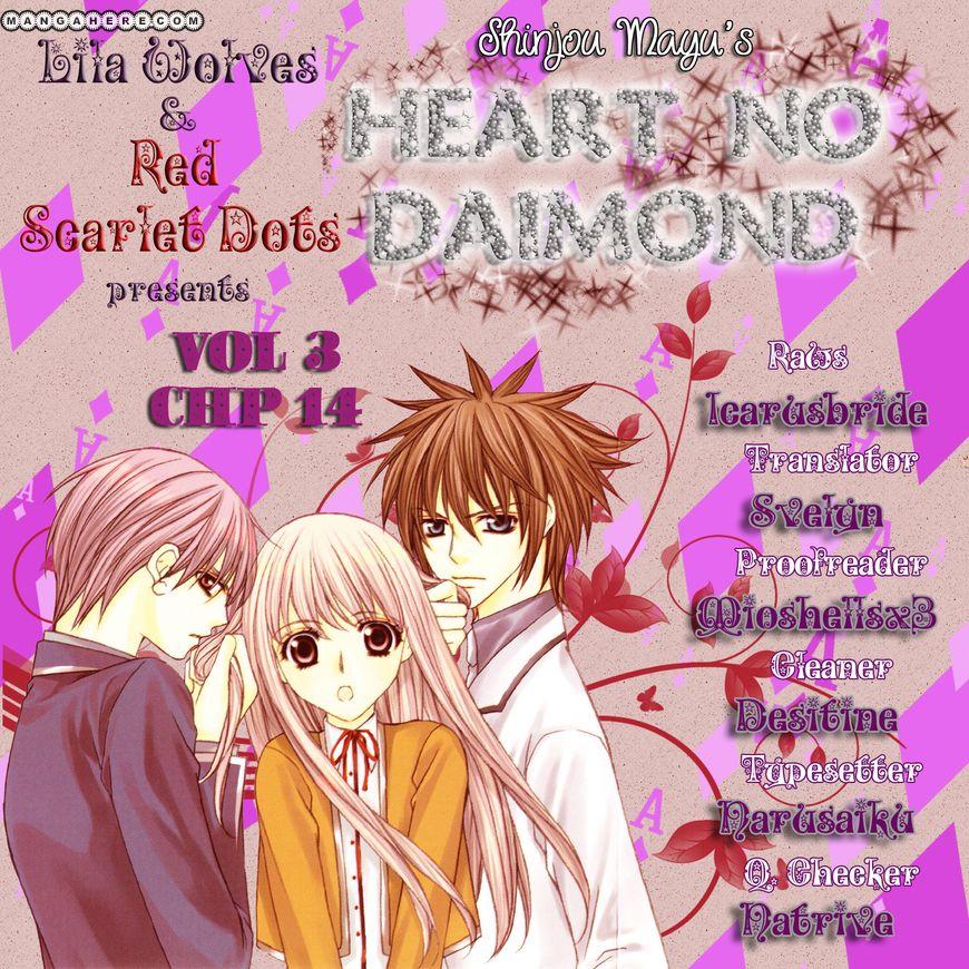 Heart no Diamond 14 Page 1