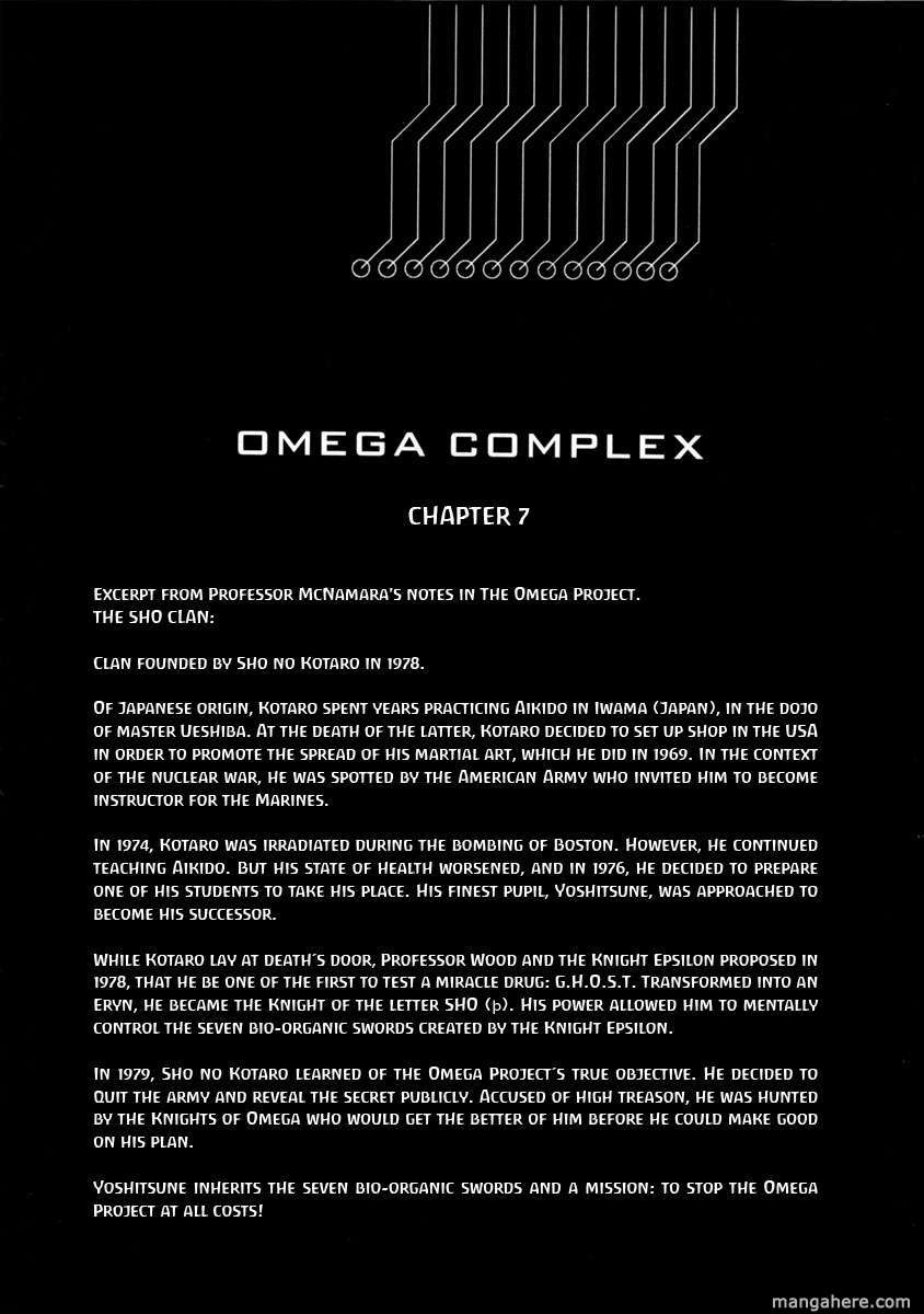 Omega Complex 7 Page 2