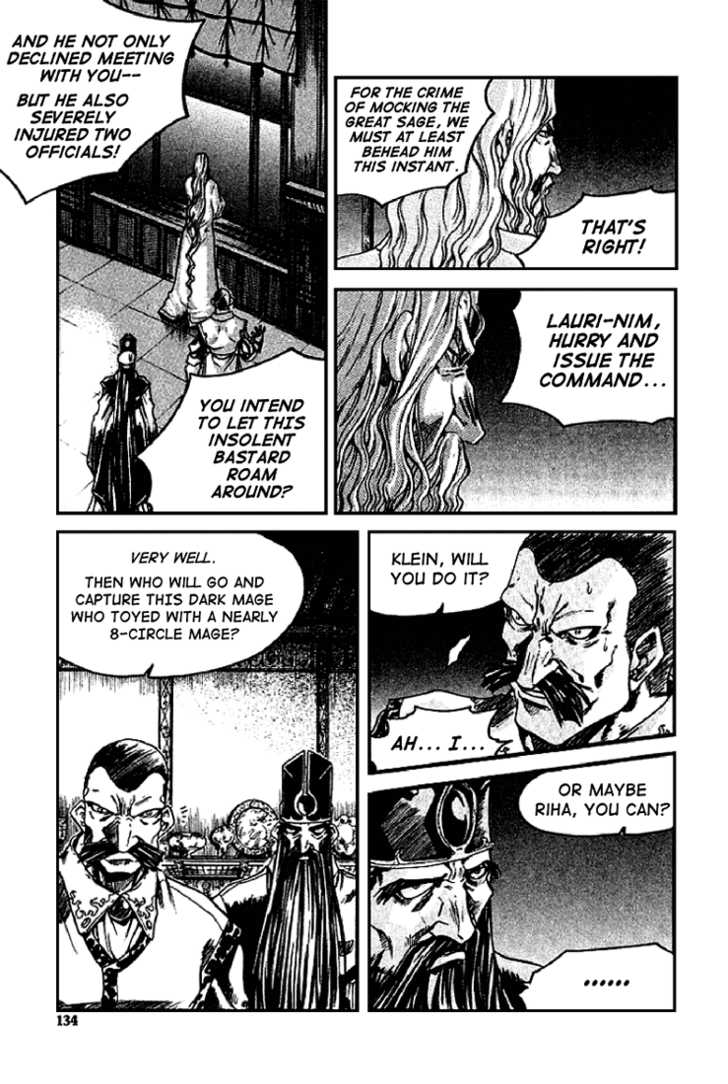 Id 14 Page 2