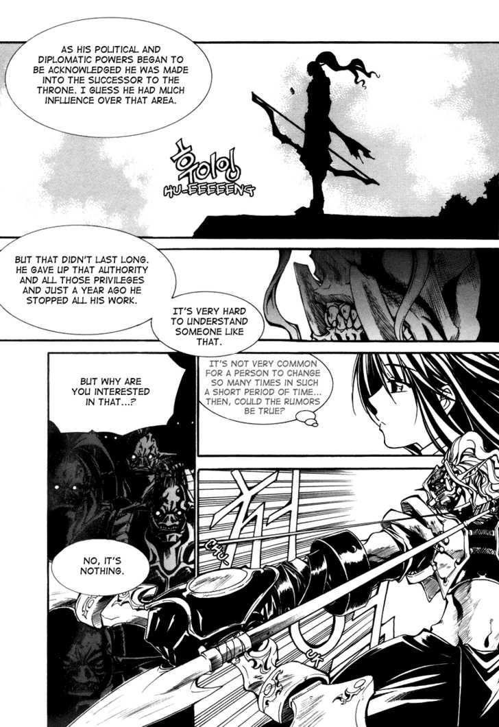 Id 43 Page 2