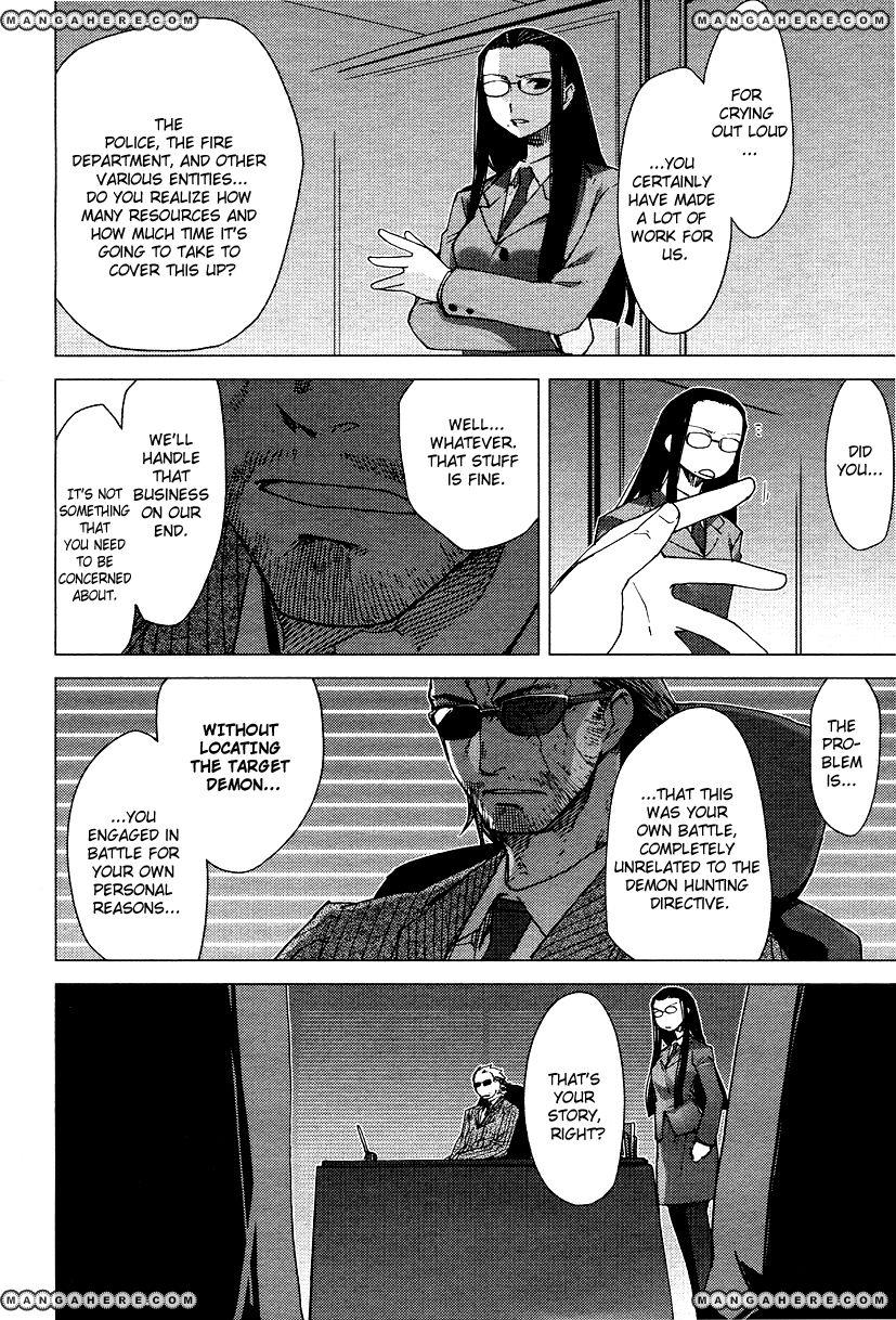 Oninagi 4 Page 2