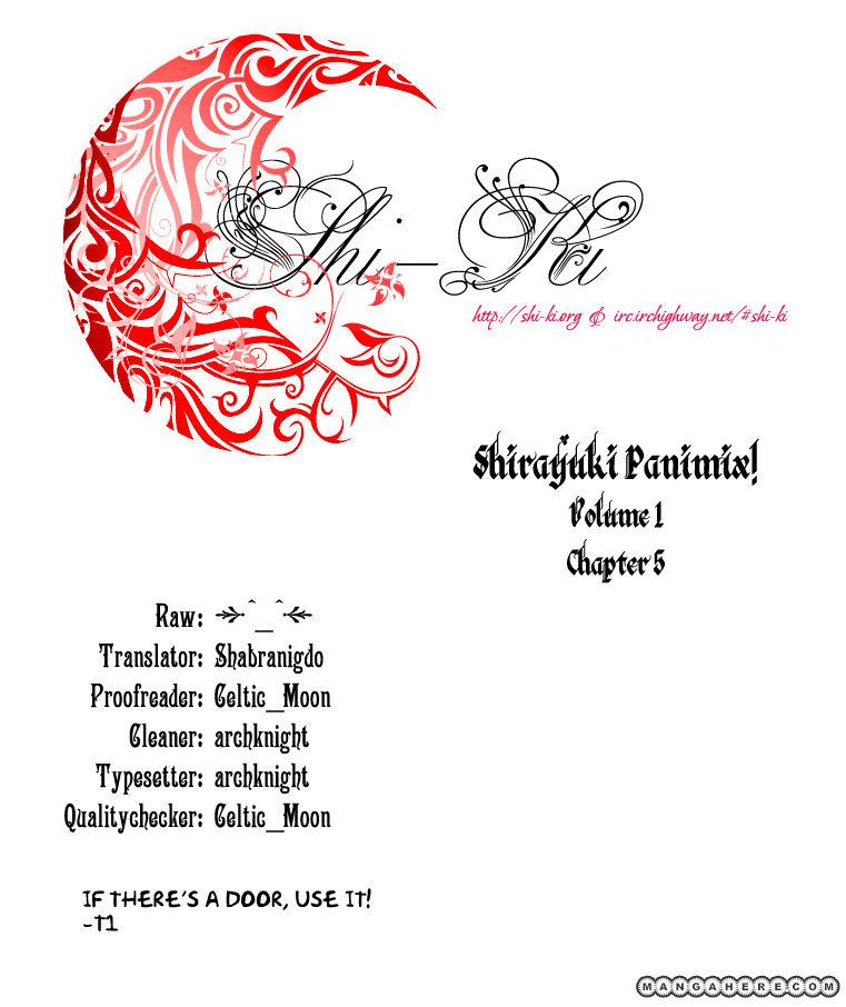 ShiraYuki PaniMix! 5 Page 2