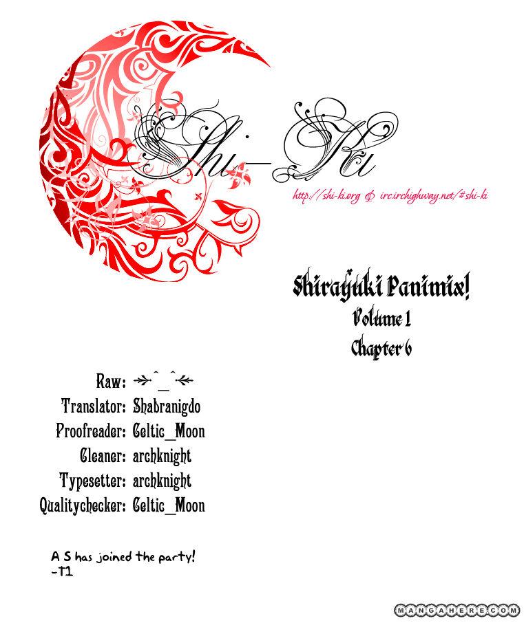 ShiraYuki PaniMix! 6 Page 2
