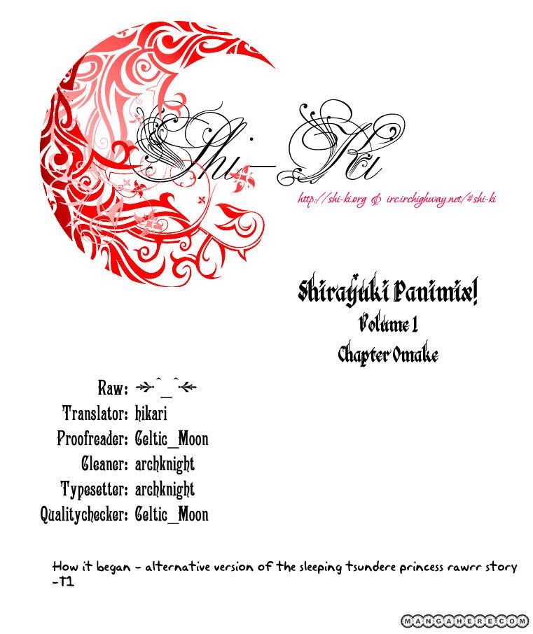 ShiraYuki PaniMix! 6.5 Page 2