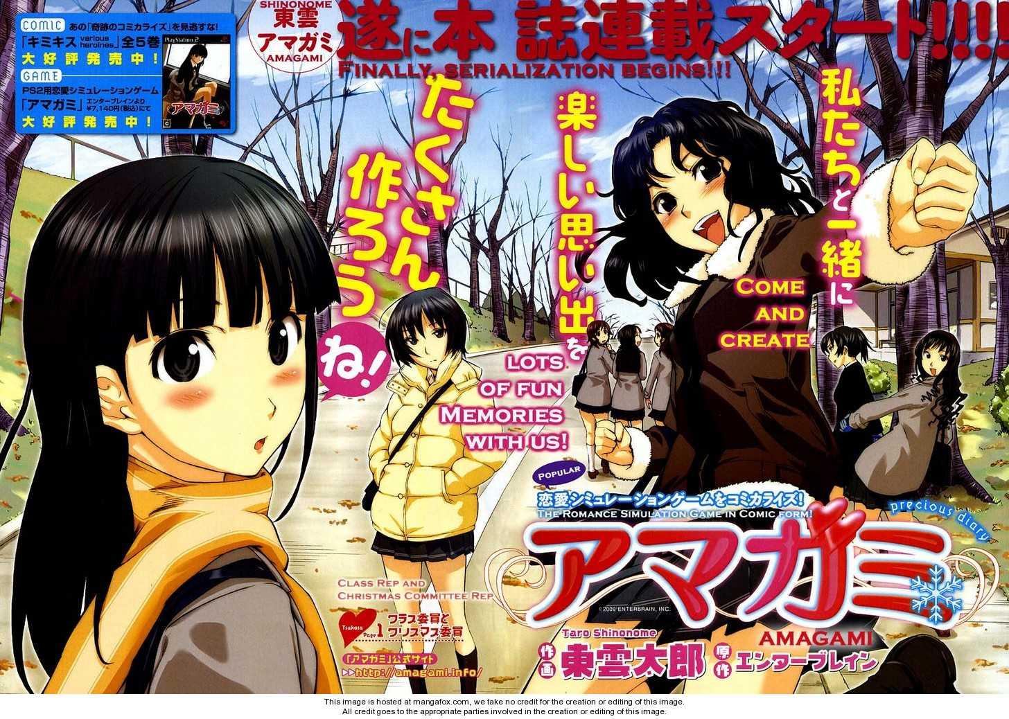 Amagami - Precious Diary 1 Page 1