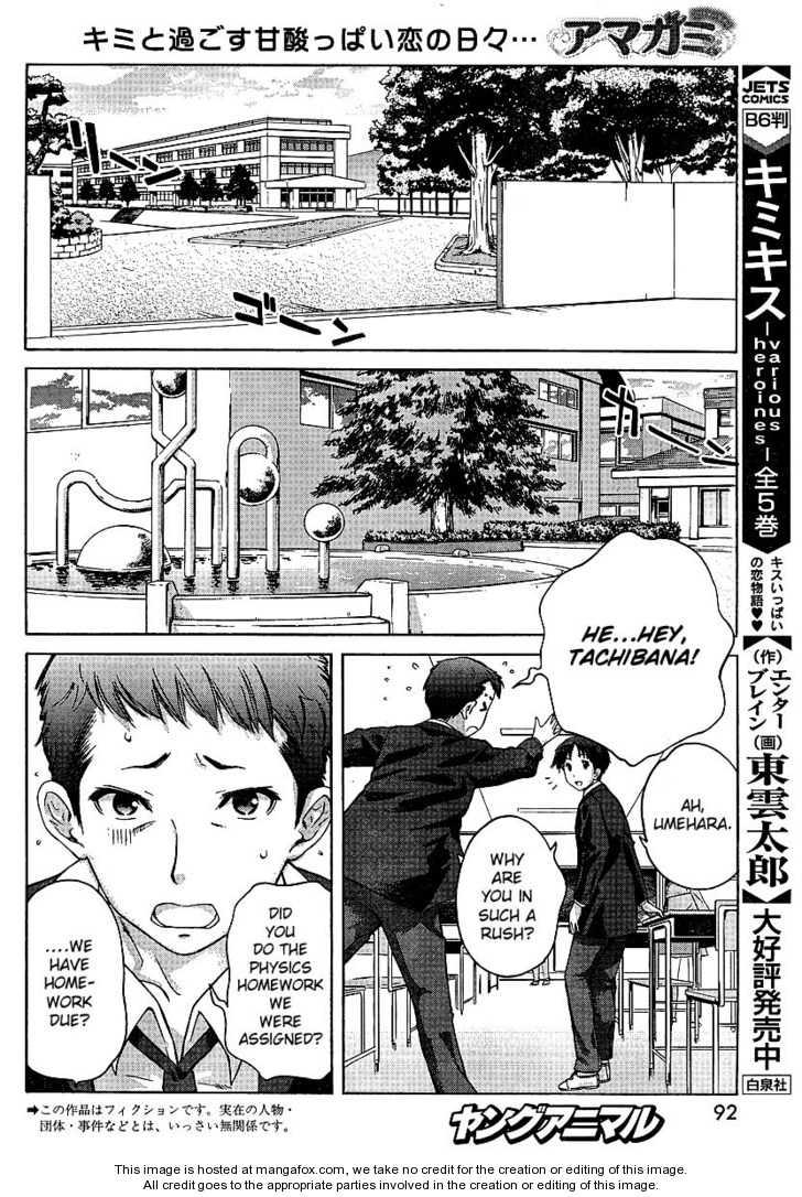 Amagami - Precious Diary 2 Page 2