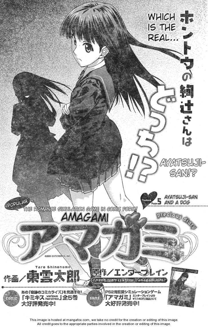 Amagami - Precious Diary 5 Page 1