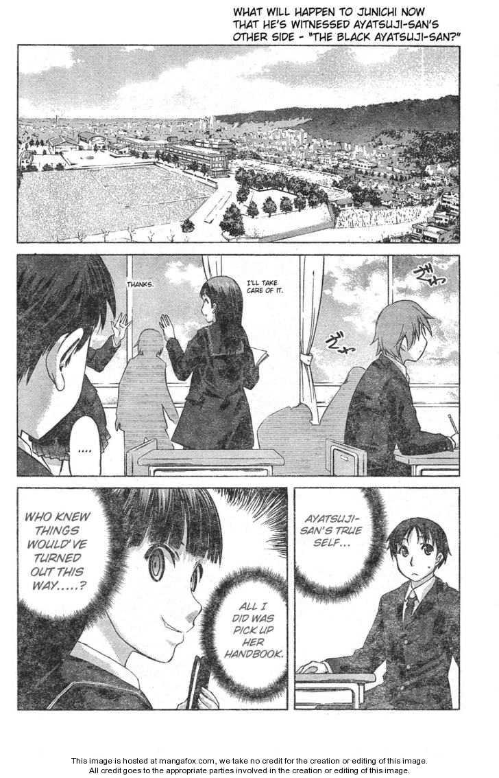 Amagami - Precious Diary 5 Page 2