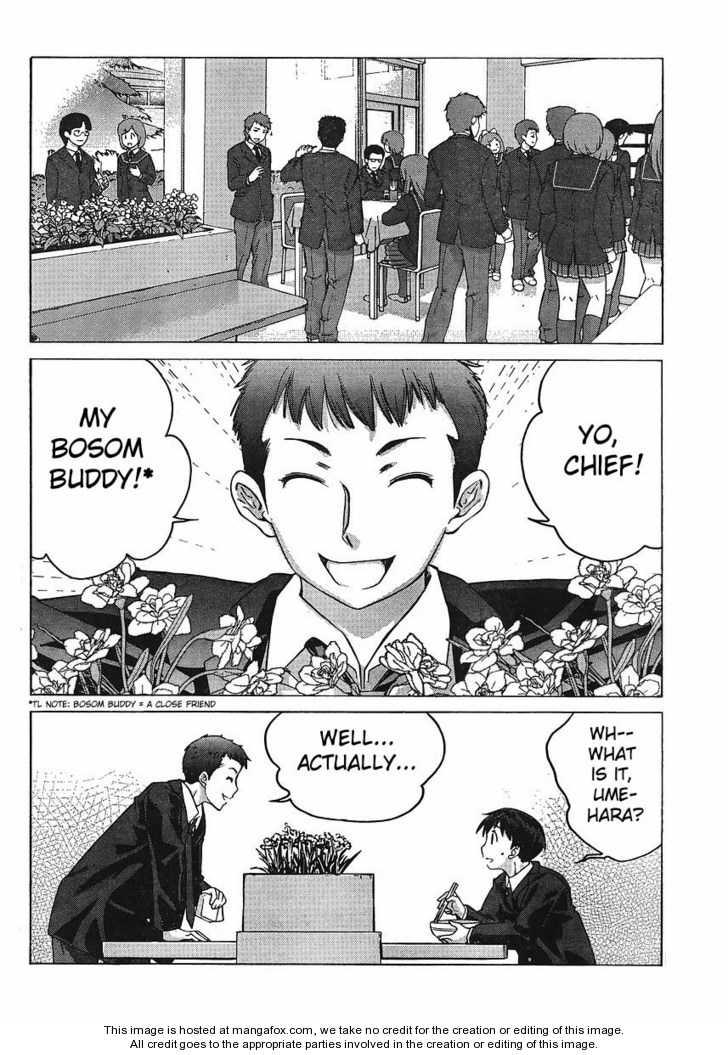 Amagami - Precious Diary 7 Page 2