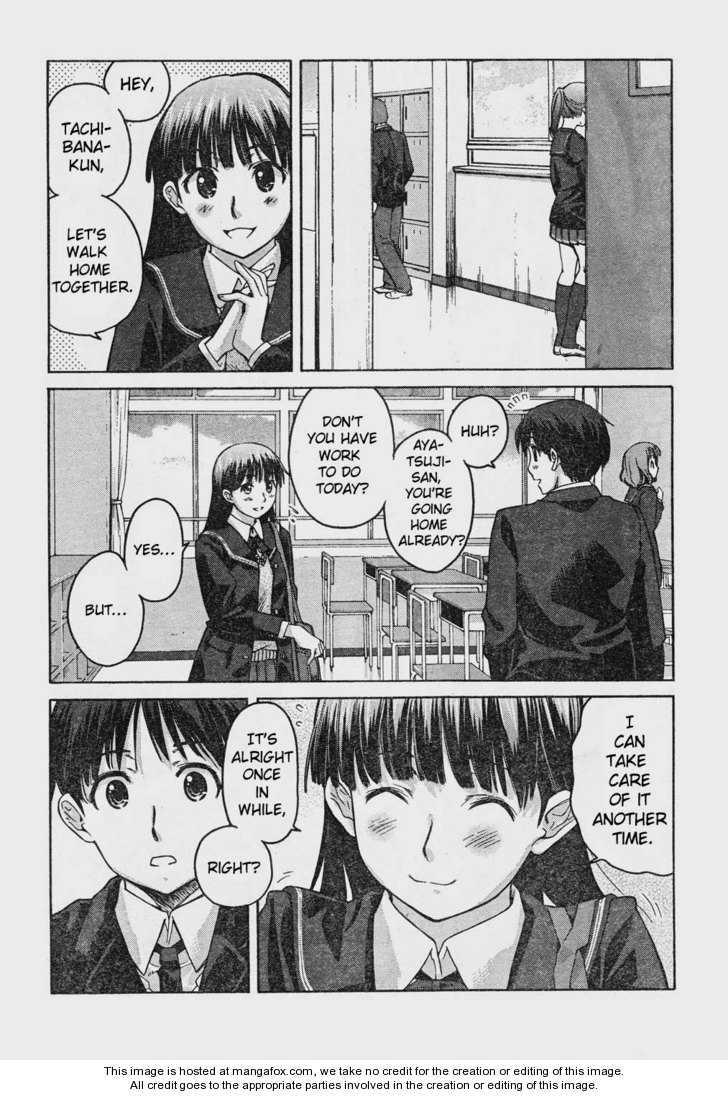 Amagami - Precious Diary 8 Page 2