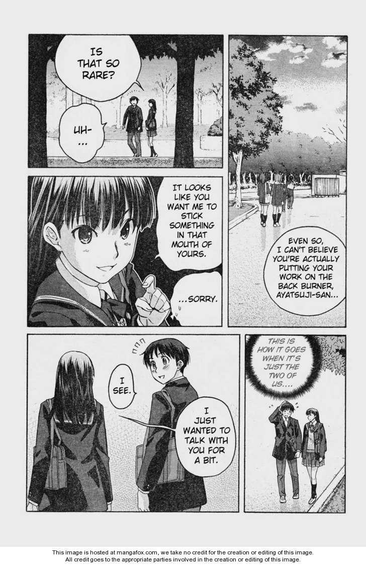 Amagami - Precious Diary 8 Page 3