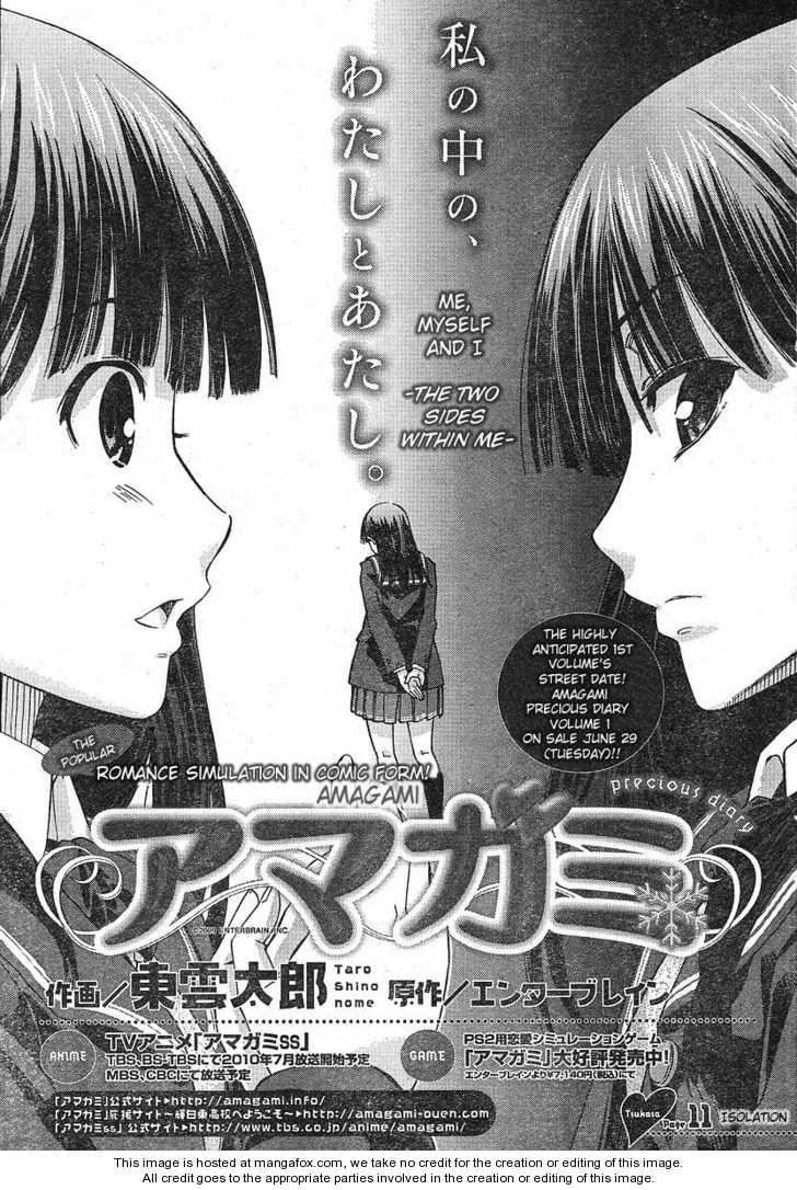 Amagami - Precious Diary 11 Page 1