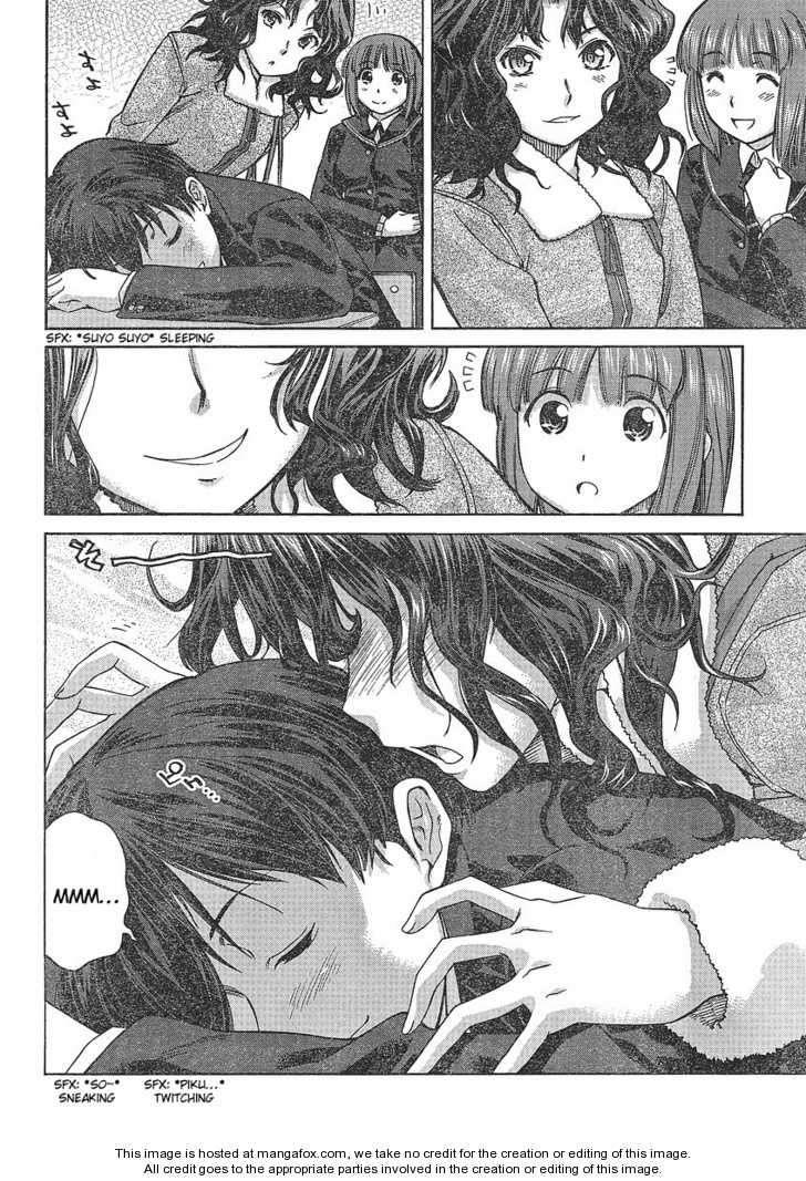 Amagami - Precious Diary 17 Page 3