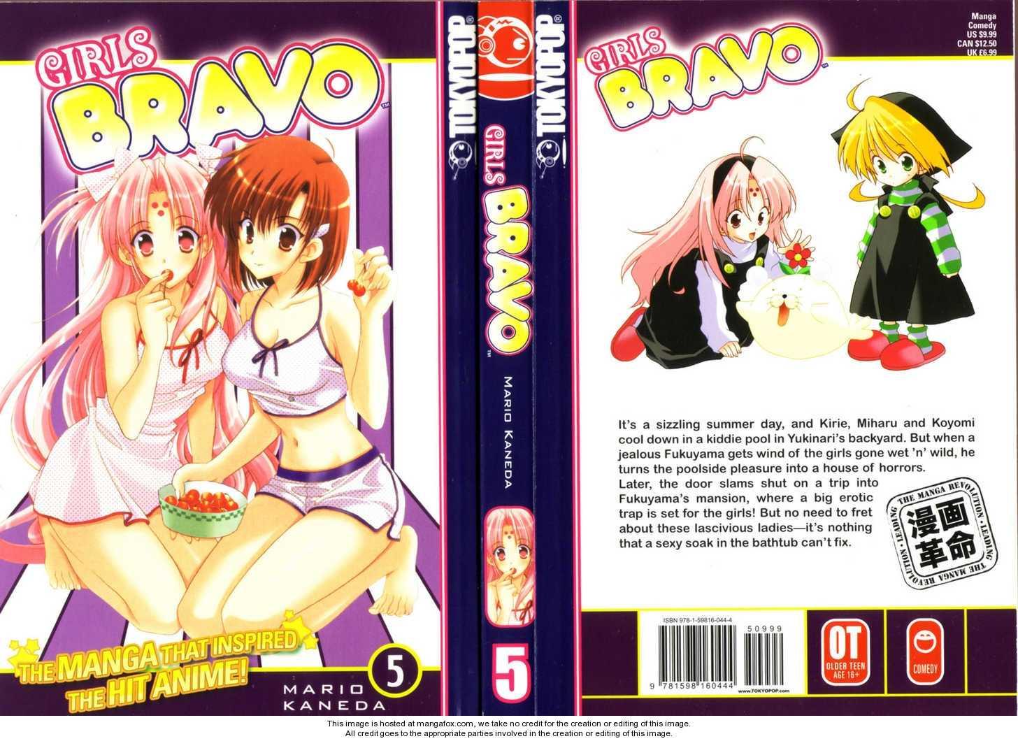 Girls Bravo 27 Page 1